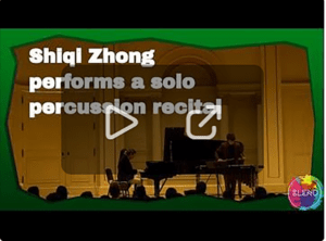 Carnegie-Hall video