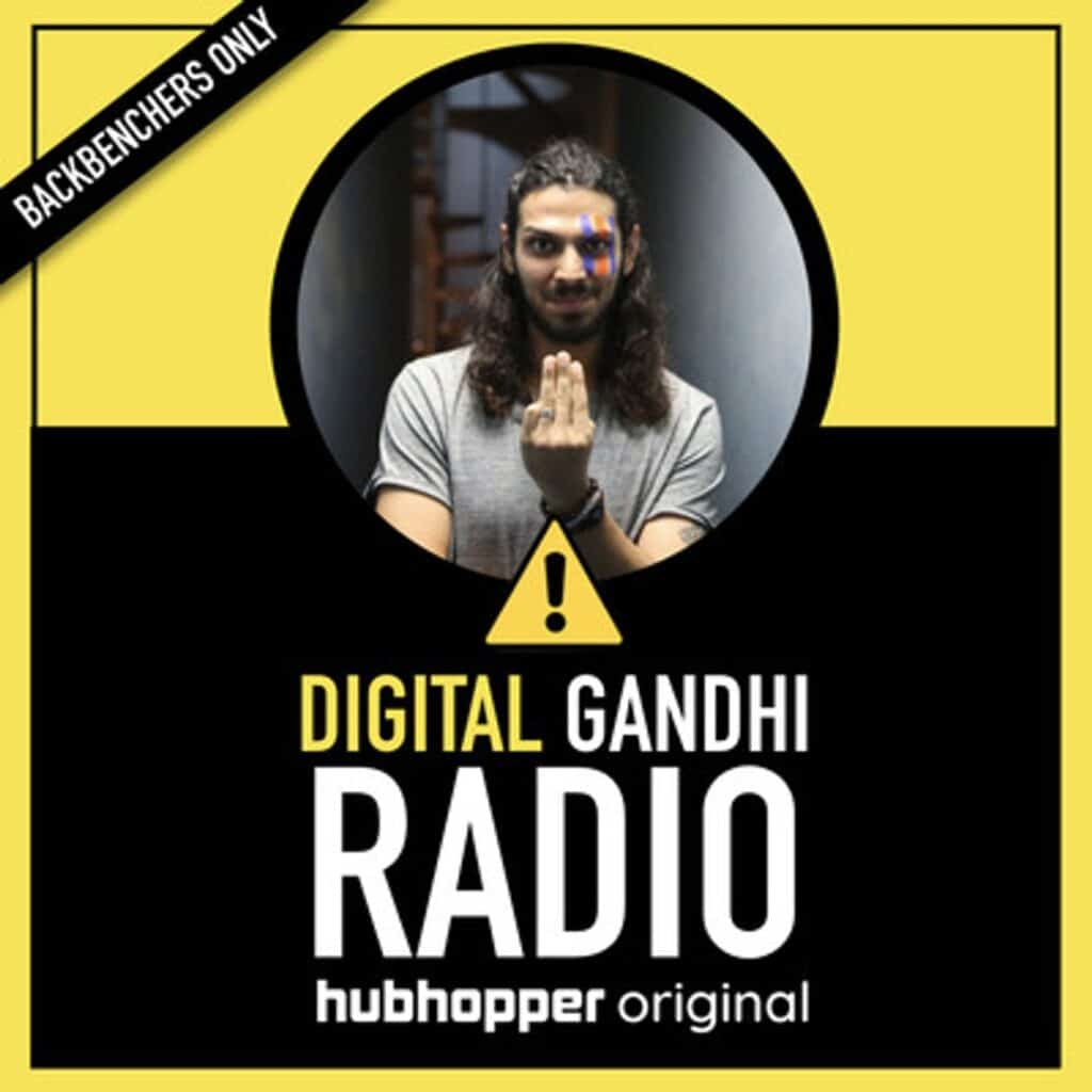 "Yellow and white text saying ""Digital Ghandi Radio"" in a yellow and white background."